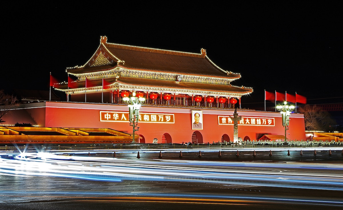 china tiananmen